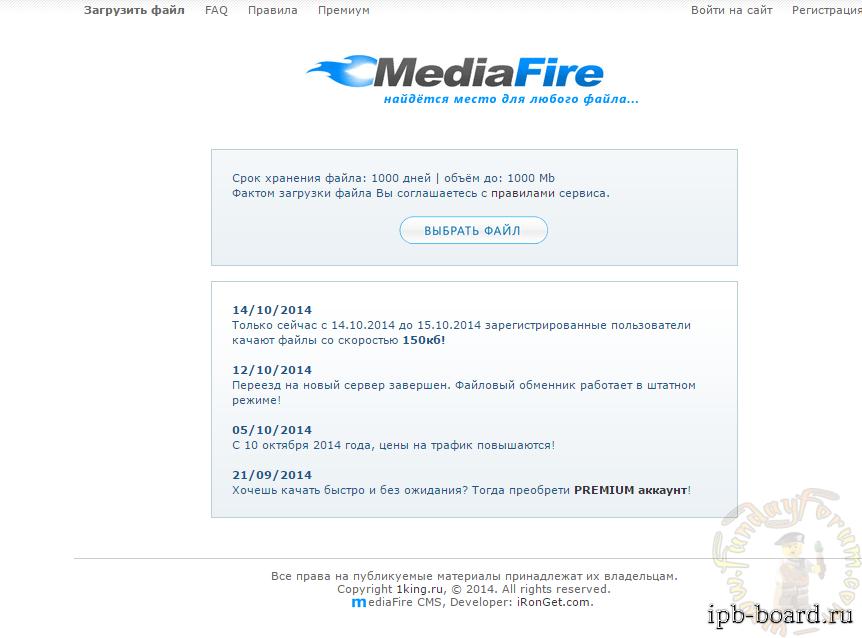 Downloads - Funday Urdu Forum