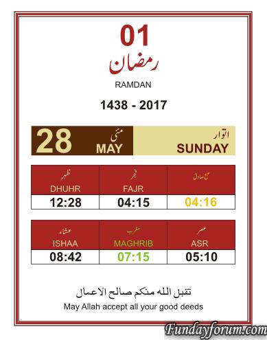 Full ramazan Timetable 2017 with Ashra Dua PDF File
