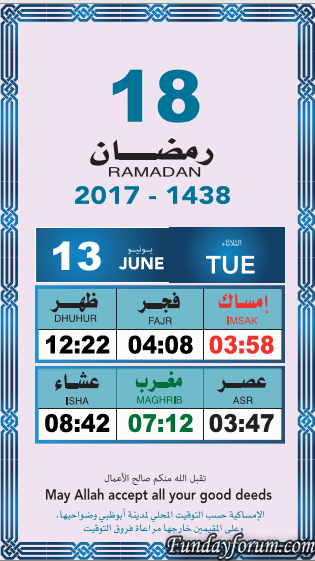 Ramazan Timetable 2017 Pakistan