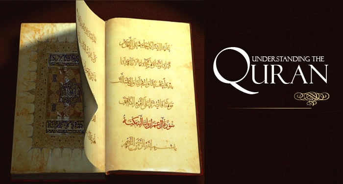 online-quran-learning-uk.jpg