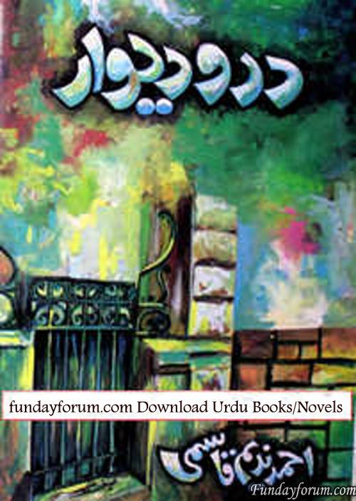 Urdu Book Pdf Format Able