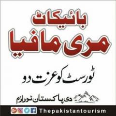 Khawaja Shuja Ullah