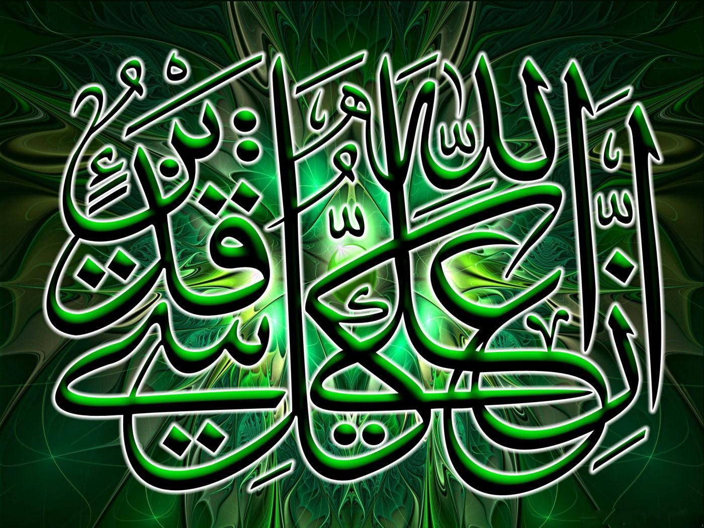 large.573aaa8947fc6 QuraniAyatLatestWallpaper.jpg.175c44367518c7bc548f3aeb05d86a39