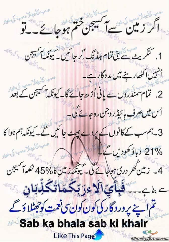 Uzee khan