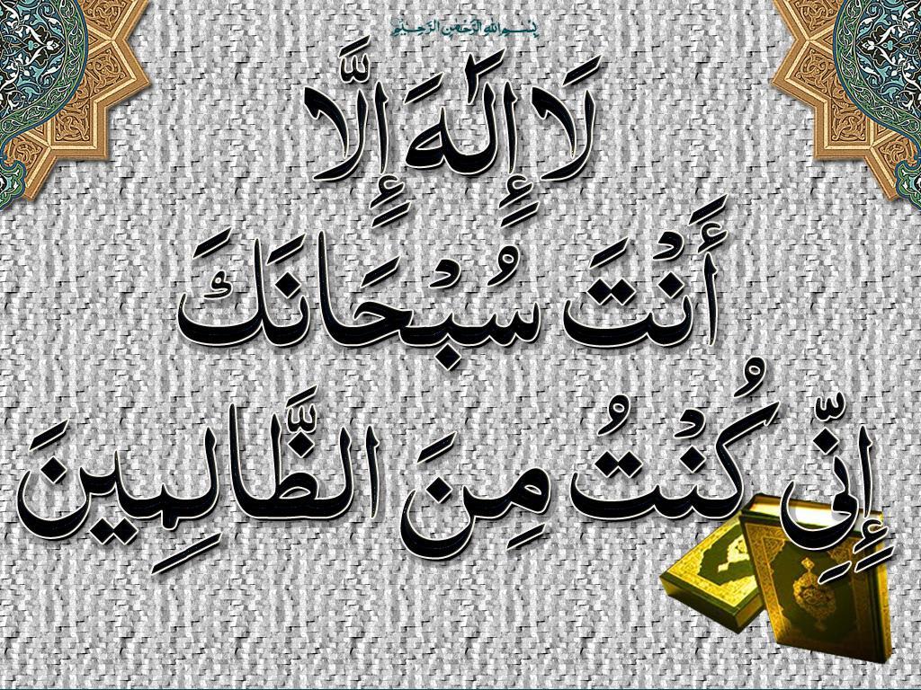 large.Qurani Ayat Wallpaper image.jpg.0367ccd2a6009a774913ad28018dbfdc