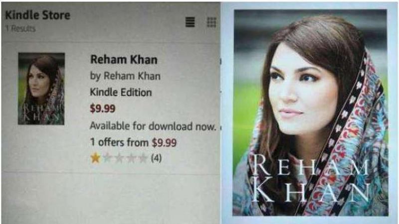 Reham Khan Book in PDF 2018 Download free
