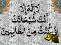 small.Qurani Ayat Wallpaper image.jpg.e271826c94d2a5395474b992fe0bfb10