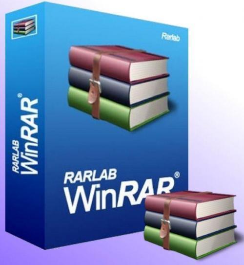 winrar-image-logo.jpg
