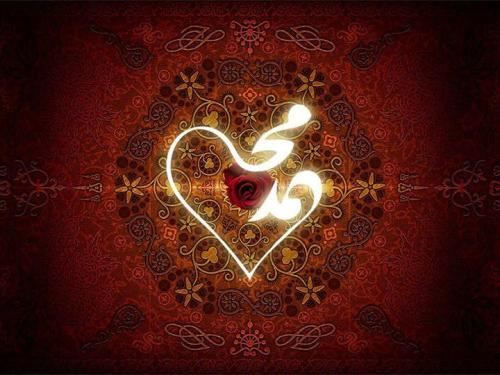 3.-Sufi-Heart-Meditation.jpg