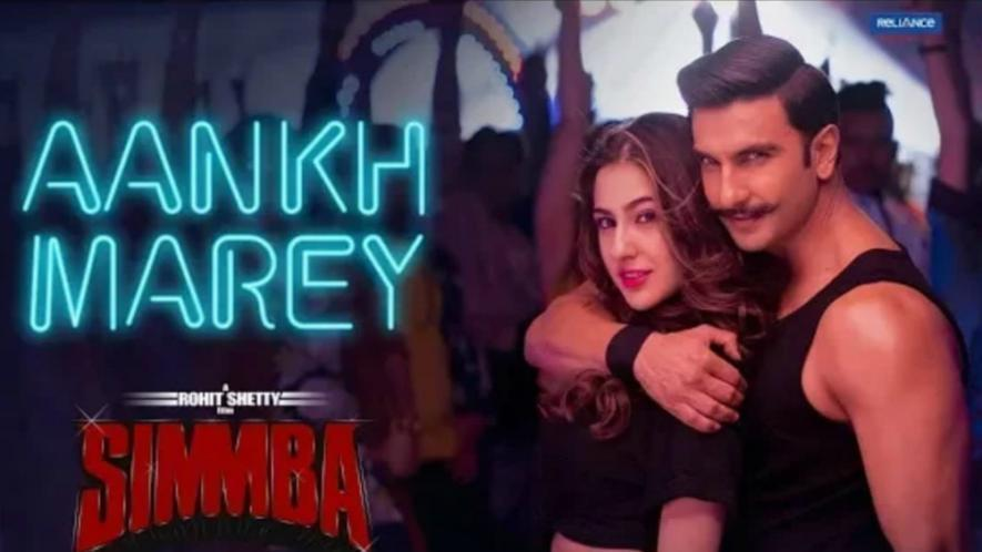 Ankh mare oo larki ankh mare - remix mp3 song
