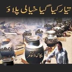 khayali palao PTI