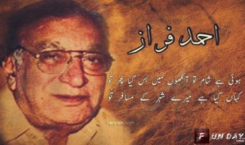 Ahmad-Faraz-Urdu-biography-and-Poetry.jpg