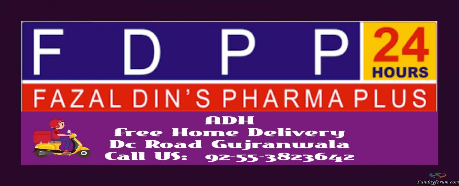 Fazal Din Pharmacy Dc Road Gujranwala
