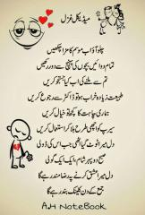 medical ghazal