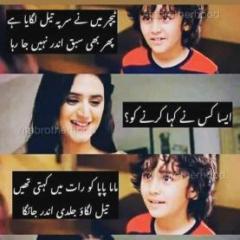 Khurram510
